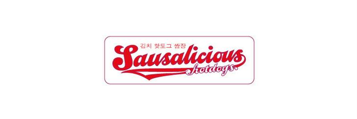Sausalicious HotDogs